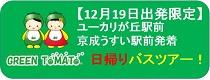 1219hachimitsu