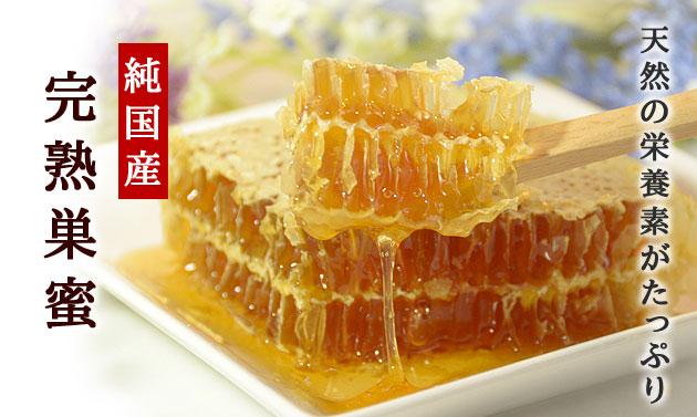 マヌカハニー 蜂蜜工房ではマヌカ蜂蜜をホイップ状にしており、スプーンから垂れずに綺麗に召し上がることが出来ます。